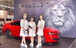 Vienna Autoshow Impressionen - True my Eyes